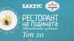 Restaurant of the Year Bakhus Magazine